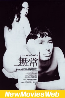 This Transient Life-Poster new movies coming out