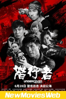 Undercover vs. Undercover-Poster free new movies online