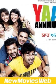 Yaar Anmulle-Poster 2021 new movies